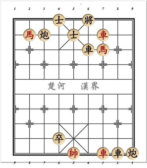 Xiangqi37