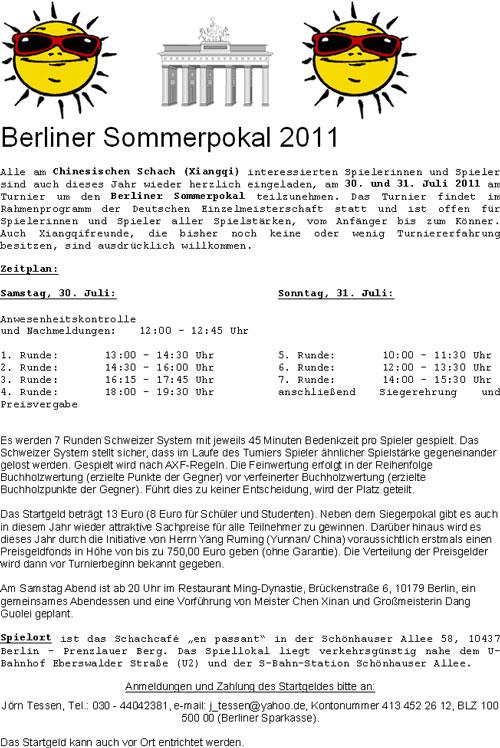 sommerpokal2011