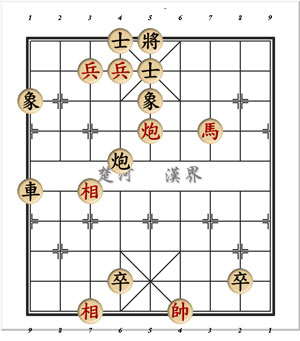 xiangqi11