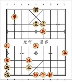 xiangqi12