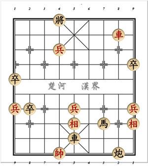 xiangqi13