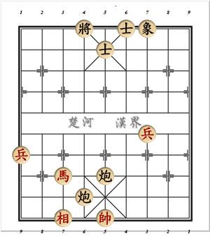 xiangqi15