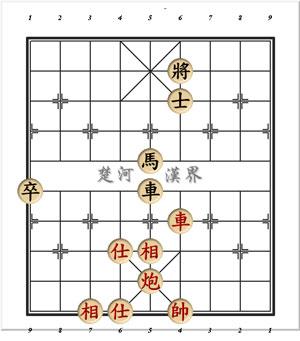 xiangqi16