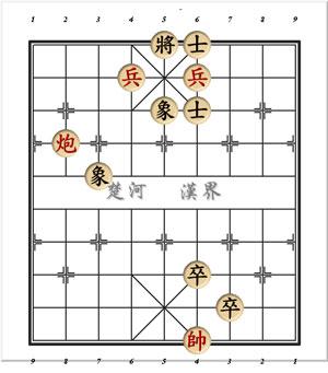 xiangqi17