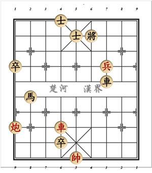 xiangqi18