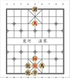 xiangqi19