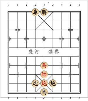 xiangqi20
