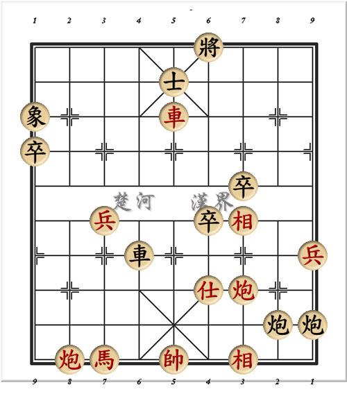 xiangqi21
