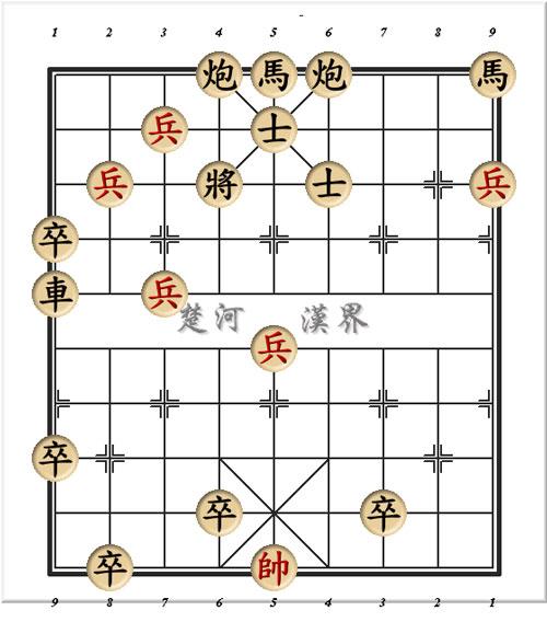 xiangqi22