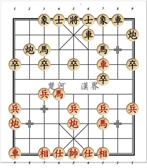 xiangqi24