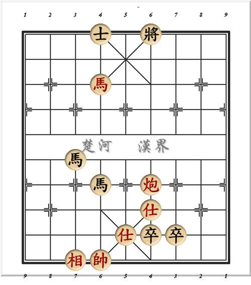 xiangqi26