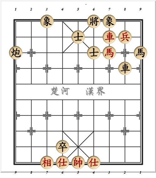 xiangqi27