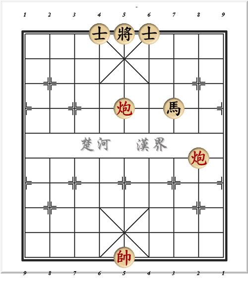 xiangqi28