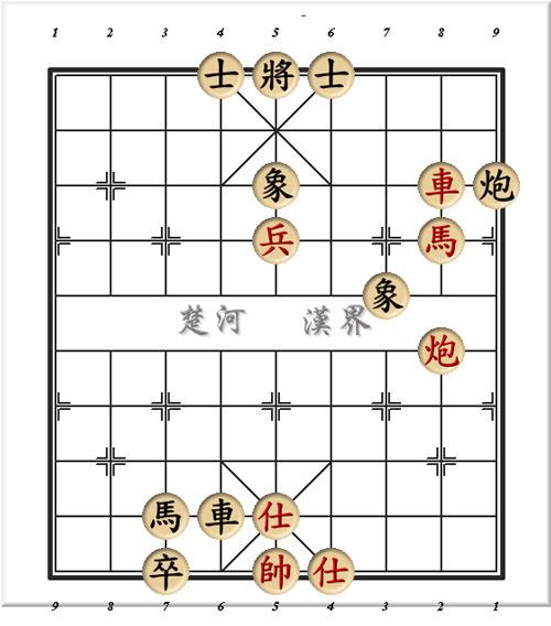 xiangqi29