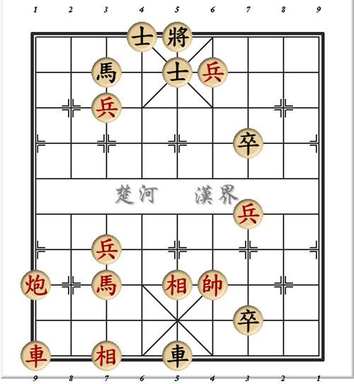 xiangqi32