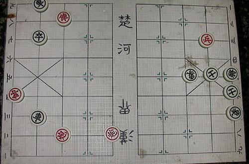 xiangqi33