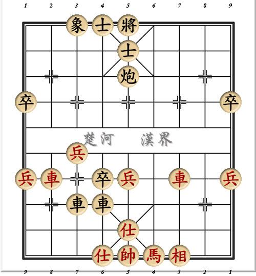 xiangqi34