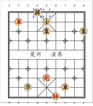 xiangqi35