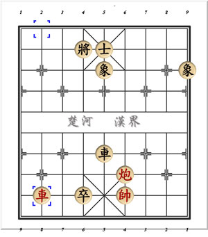 xiangqi36