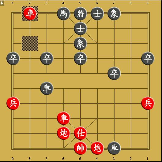 xiangqi51
