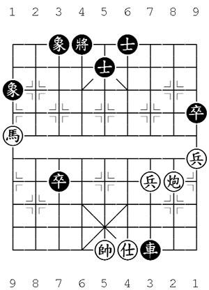 xiangqi8.jpg